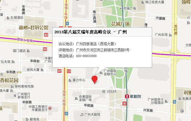 费用约为30元;  广州南站